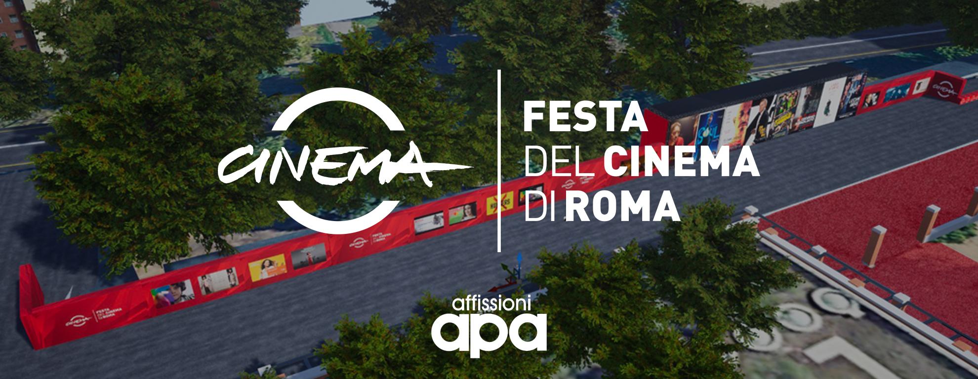 festival-del-cinema2